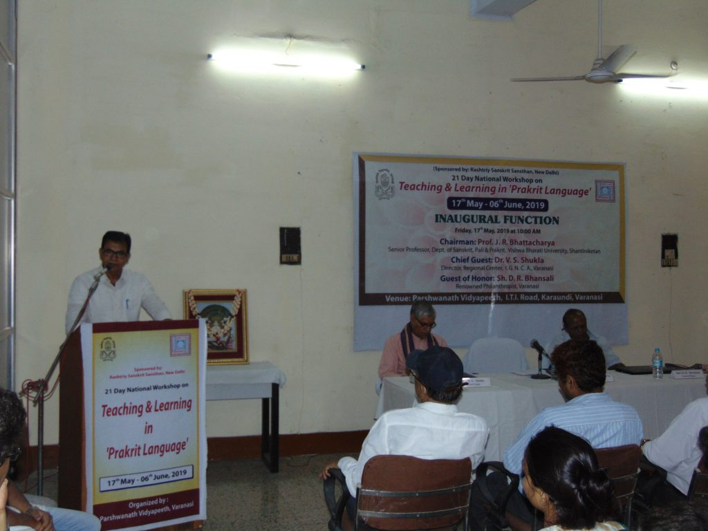 Report of 21 Day National Workshop on Teaching & Learning in